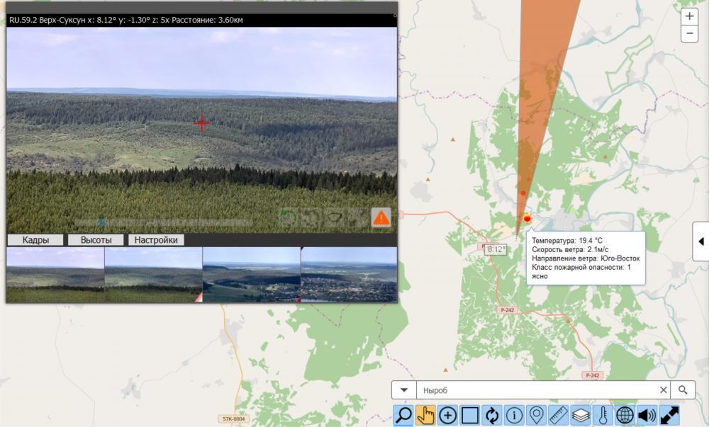 Мониторинг за лесными пожарами
