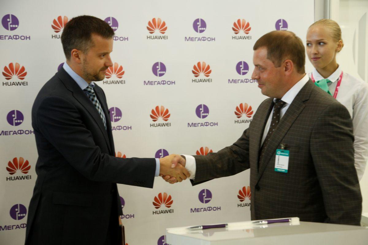 innoprom-2016_megafon_i_Huawei_podpisali_soglashenie_o_sotrudnichestve_