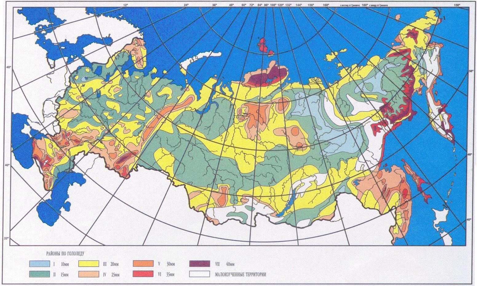Карта районов России по гололеду