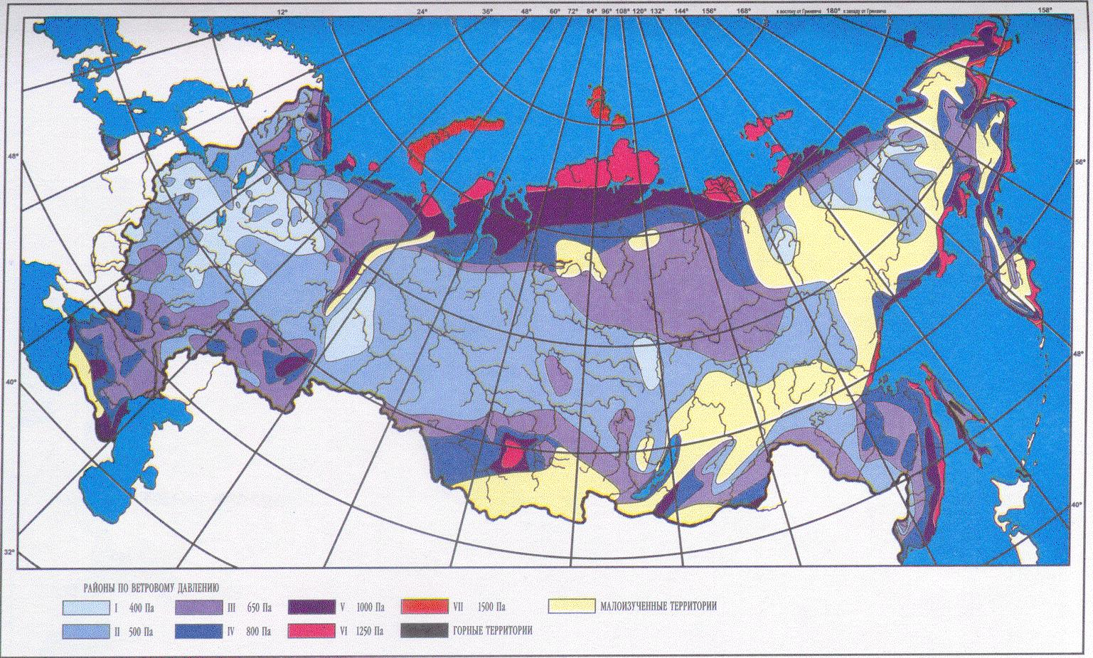 Карта районов РФ по ветровому давлению