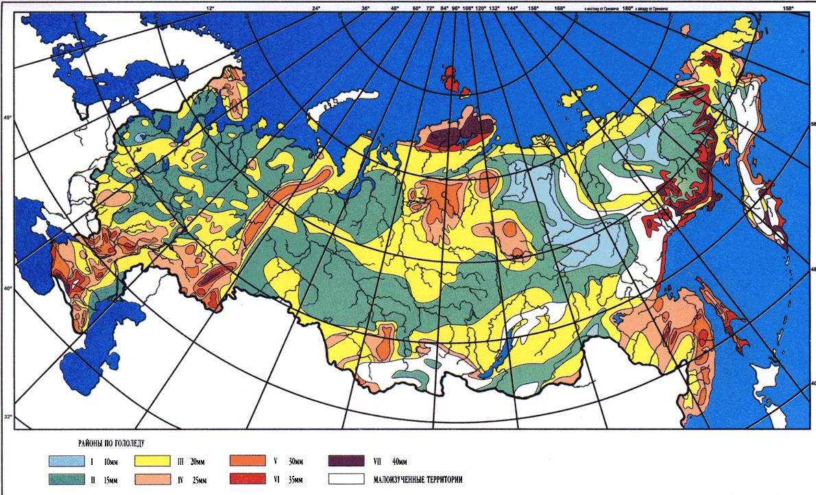 Карта районов по гололеду на территории России